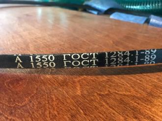 Ремень приводной клиновой А1550 ГОСТ 1284-89
