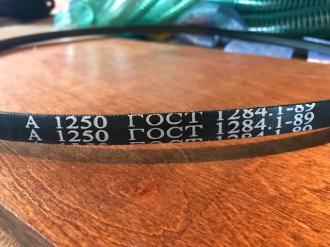 Ремень приводной клиновой А1250  ГОСТ 1284-89