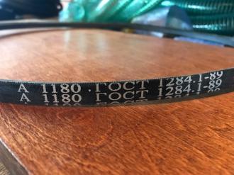 Ремень приводной клиновой А1180  ГОСТ 1284-89