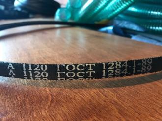 Ремень приводной клиновой А1120  ГОСТ 1284-89