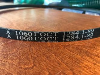 Ремень приводной клиновой А1060  ГОСТ 1284-89