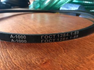 Ремень приводной клиновой А1000  ГОСТ 1284-89
