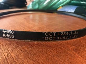 Ремень приводной клиновой А950  ГОСТ 1284-89