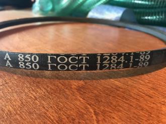 Ремень приводной клиновой А850  ГОСТ 1284-89