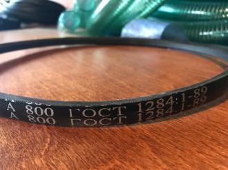 Ремень приводной клиновой А800  ГОСТ 1284-89