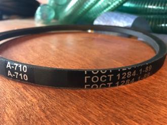 Ремень приводной клиновой А710  ГОСТ 1284-89