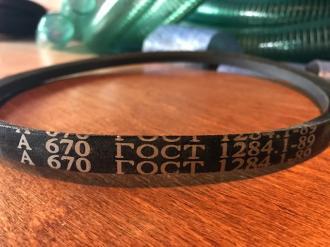 Ремень приводной клиновой А670  ГОСТ 1284-89