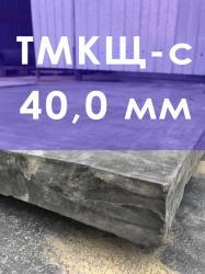 tehplastina-tmksch-s-40-0-mm-photo