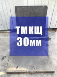 tehplastina-tmksch-s-30-0-mm-photo