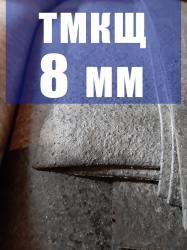 tehplastina-tmksch-s-8-0-mm_89-photo