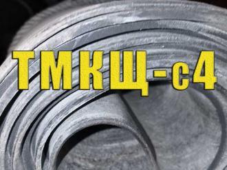 foto-tehplastina-tmksch-s-4-0-mm