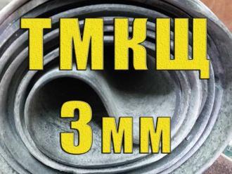 foto-tehplastina-tmksch-s-3-0-mm