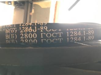 klinovoy-remen-v-b-2800
