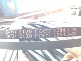 klinovoy-remen-v-b-2120