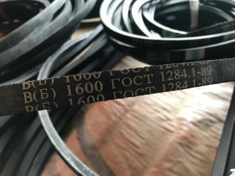 klinovoy-remen-v-b-1600