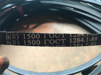 klinovoy-remen-v-b-1500