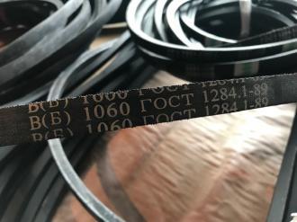 klinovoy-remen-v-b-1060