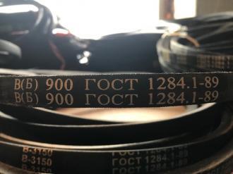 klinovoy-remen-v-b-900