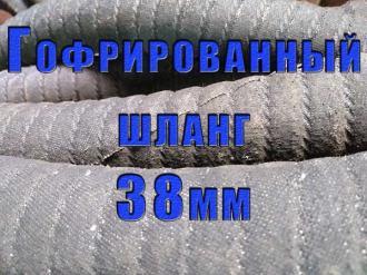 foto-gofrirovannyy-shlang-rezinovyy-vii