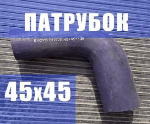 patrubok-45x45