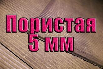 poristaya-rezina-5mm-pressovaya-foto