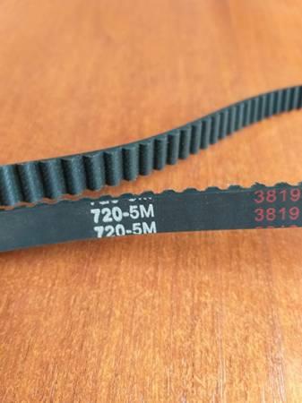 remen-zubchatyy-htd-720-5m-10mm-photo