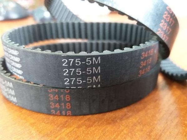 Ремень зубчатый HTD 275 5M фото(2)